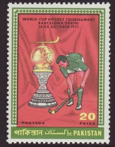 A stamp celebrating Pakistan's victory in the 1971 Hockey World Cup held in Barcelona, Spain.