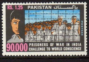special stamp released by government of Pakistan in 1973, to plead the return of the 90,000 Pakistani prisoners of war captured by the Indian forces during the 1971 war.