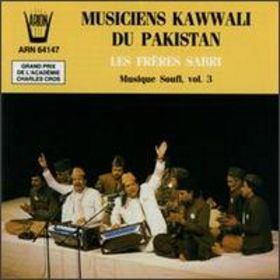 A 1978 French release of an album by famous Pakistani Qawali group, the Sabri Brothers.