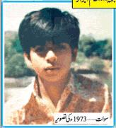 A young 8-year-old Shahrukh Khan (current Bollywood star) visited Pakistan with his family (as a tourist) in 1973. Here he is seen during his family's visit to Swat.