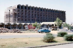 1977 photograph showing Islamabad's Marriot Hotel (then called Holiday Inn) being constructed. Almost three decades later this famous hotel was blown up by suicide bombers and/or psychotics who were in a hurry to reach the rooms their handlers had booked for them in paradise.