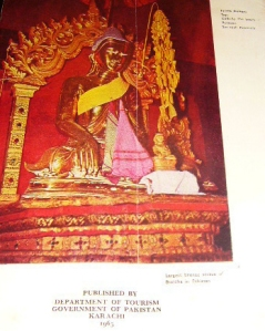 1965 tourism brochure published by the government for tourists interested in visiting the historic Gandhara site (for ancient Buddhist art and artifacts) in the Khayber Pukhtunkhwa province