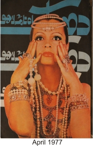 1977 cover of famous Pakistani Urdu magazine, Dhanak. Radical in its aesthetics, the magazine was hugely popular with young men and women. It covered fashion trends, ran film reviews and also had left-leaning articles on politics. A number of noted progressive Urdu intellectuals such as Faiz Ahmed Faiz, Munir Niazi, Mumtaz Mufti, etc., wrote regularly for Dhanak. It was edited and published by Sarwar Sukhera. In 1979 it became the first publication to be directly clamped down by the reactionary Ziaul Haq dictatorship that took over power through a military coup in July 1977. Deemed as 'anti-Islam' by the Zia regime, Dhanak offices were attacked by Jamat-e-Islami goons and Sarwar was arrested for committing 'treason'.