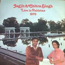 poster of Indian Ghazal king Jagit & Chitra's tour of Lahore in 1979. They held a series of successful concerts, with the most colourful one taking place in the city's historical Shalimar Gardens.