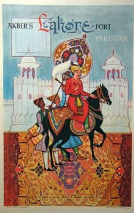 A vibrant 1973 poster prepared and printed by the Pakistan Ministry of Tourism to attract tourism to the city of Lahore.