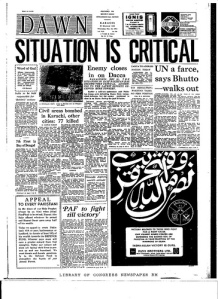 This is the front page of Dawn that appeared only days before Pakistani troops surrendered meekly to the Indian army in former East Pakistan (December, 1971).