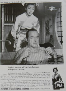 1964 PIA press ad featuring famous Hollywood comedian and actor Bob Hope. PIA was one of the first airlines in the world to introduce in-flight entertainment. It regularly featured in all the prestigious top-10-airline lists for over 20 years, before dropping out in the mid-1980s.