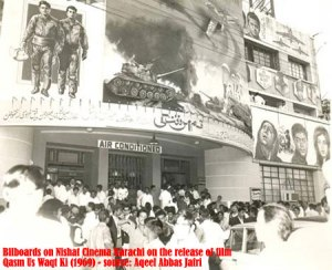 Pakistani film industry and cinemas began experiencing a creative and financial peak in the late 1960s; a high that would last till about 1979, before starting to patter out in the 1980s and hitting rock bottom a decade later.