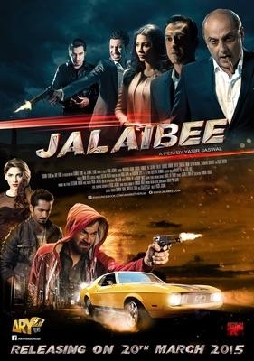 Jalaibee_(film)