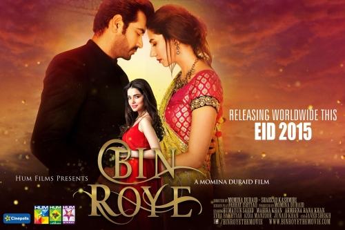 Azlan Ka Review - Bin Roye