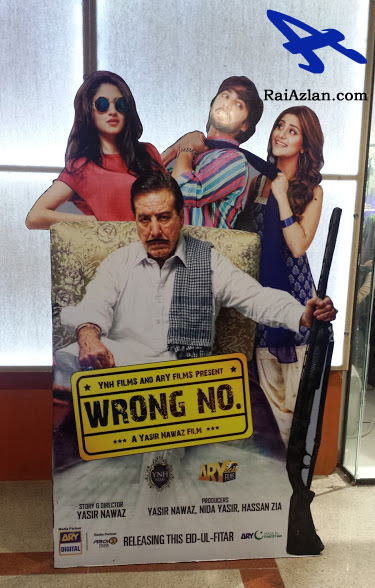 Azlan ka review - Wrong No.