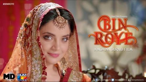 Armeena Rana Khan in Bin Roye