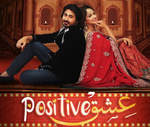Ishq Positive - Film Review