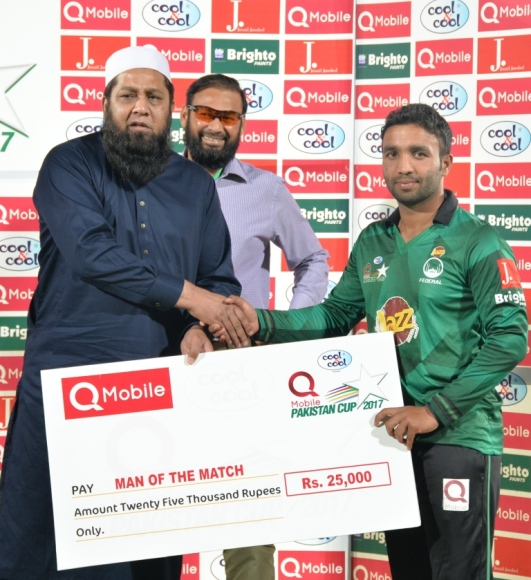 Chairman Selection Committee Mr. Inzimam-ul-Haq giving away man of the match award to Sami Aslam