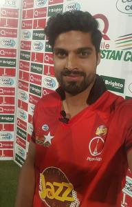 Umar Amin Pakistan Cup 2017 Match 10 MoM